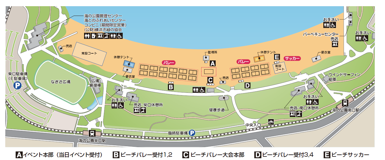 YOKOHAMAビーチバレー2016会場図